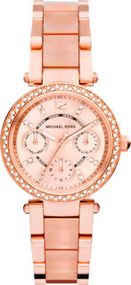Женские часы Michael Kors MK6110