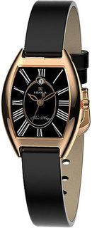 Золотые женские часы в коллекции Lady Женские часы Ника 1052.0.1.51 Nika