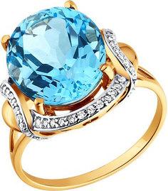 Золотые кольца Кольца SOKOLOV 713538_s