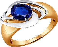 Золотые кольца Кольца SOKOLOV 2011043_s