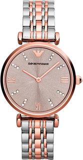 Женские часы Emporio Armani AR1840