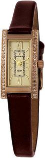 Золотые женские часы в коллекции Lady Женские часы Ника 0438.2.1.41 Nika
