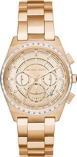 Женские часы Michael Kors MK6421