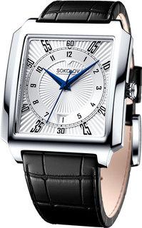 Мужские часы в коллекции Drive Мужские часы SOKOLOV 134.30.00.000.08.01.3