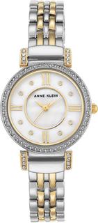 Женские часы в коллекции Crystal Женские часы Anne Klein 2929MPTT