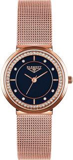 Женские часы 33 Element 331714