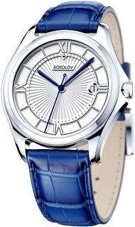 Мужские часы в коллекции Freedom Мужские часы SOKOLOV 135.30.00.000.01.02.3