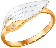 Кольца SOKOLOV 93010553_s