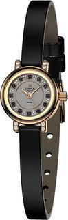 Женские часы Ника 0313.2.1.16 Nika