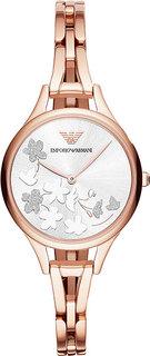 Женские часы Emporio Armani AR11108