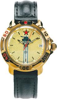 Мужские часы Восток 819072 Vostok