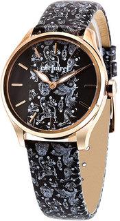 Женские часы Cacharel CLD0022AA