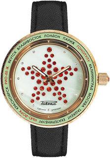 Женские часы Ракета W-70-16-10-0044