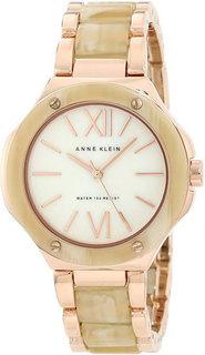Женские часы Anne Klein 1148RGHN