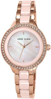 Женские часы Anne Klein 1418RGLP