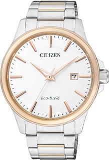 Японские мужские часы в коллекции Eco-Drive Мужские часы Citizen BM7294-51A