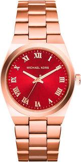 Женские часы в коллекции Channing Женские часы Michael Kors MK6090