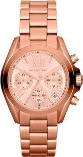 Женские часы в коллекции Bradshaw Женские часы Michael Kors MK5799