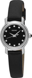 Женские часы Seiko SXGP67P1