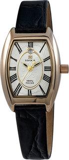 Золотые женские часы в коллекции Lady Женские часы Ника 1052.0.1.21 Nika
