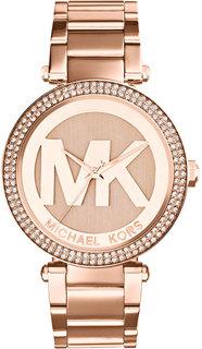 Женские часы Michael Kors MK5865