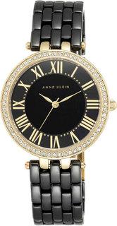 Женские часы Anne Klein 2130BKGB