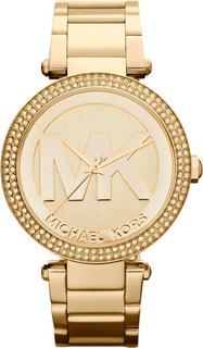 Женские часы Michael Kors MK5784