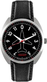 Мужские часы Ракета W-30-50-10-0159