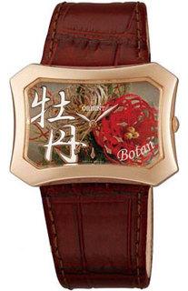 Японские женские часы в коллекции Dressy Женские часы Orient UBSQ005E