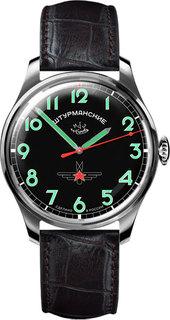Мужские часы в коллекции Гагарин Мужские часы Штурманские 2609-3707130