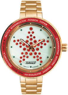 Женские часы Ракета W-70-53-30-0129-ucenka