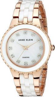 Женские часы Anne Klein 2712WTRG