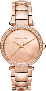 Женские часы Michael Kors MK6426