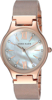 Женские часы Anne Klein 2418BMRG