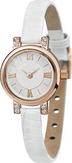 Золотые женские часы в коллекции Viva Женские часы Ника 0313.2.1.13C Nika