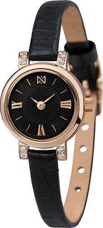 Женские часы Ника 0313.2.1.53C Nika