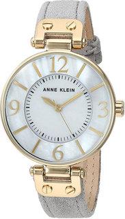 Женские часы в коллекции Ring Женские часы Anne Klein 2738GMGY