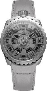 Мужские часы Bomberg BS45ASS.045-6.3