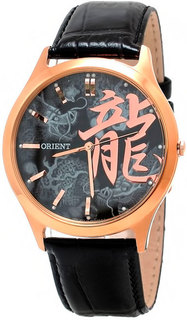Женские часы Orient QB2U006B-ucenka