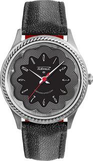 Женские часы Ракета W-15-50-10-0204