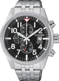 Японские мужские часы в коллекции Basic Мужские часы Citizen AN3620-51E