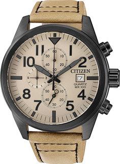 Японские мужские часы в коллекции Basic Мужские часы Citizen AN3625-07X