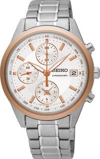 Женские часы Seiko SNDV56P1