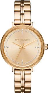 Женские часы в коллекции Bridgette Женские часы Michael Kors MK3792