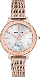 Женские часы Anne Klein 2982SVRG