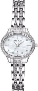 Женские часы Anne Klein 2677MPSV