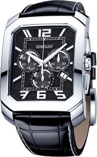 Мужские часы в коллекции Gran Turismo Мужские часы SOKOLOV 144.30.00.000.07.01.3