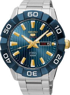 Мужские часы Seiko SRPA53K1