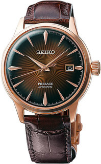 Мужские часы Seiko SRPB46J1
