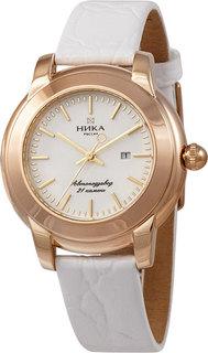 Золотые женские часы в коллекции Celebrity Женские часы Ника 1070.0.1.15A Nika